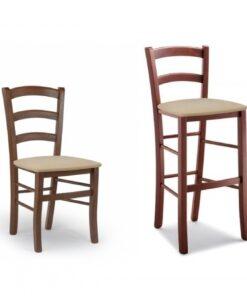 Venezia dinning chair